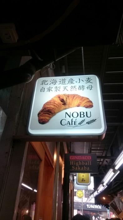 ふくの食べある記~パン編③~