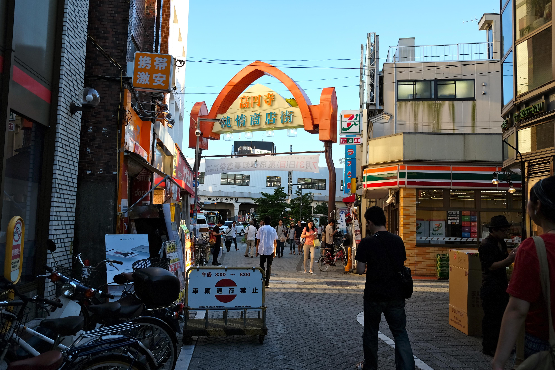 【街レポ】高円寺
