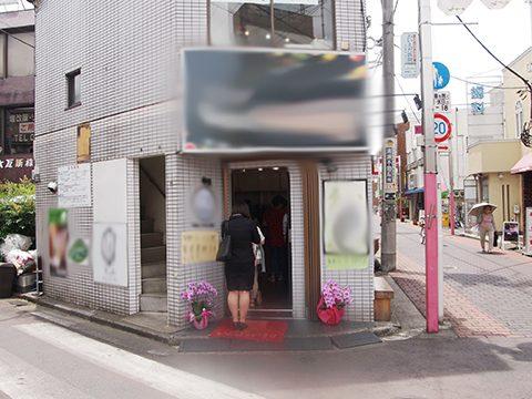 【清瀬】コロナ渦という情勢に合わせた経営を。韓国チキンのテイクアウト店『韓国クリスピーチキン とりすけ』を2021年2月にオープン予定!