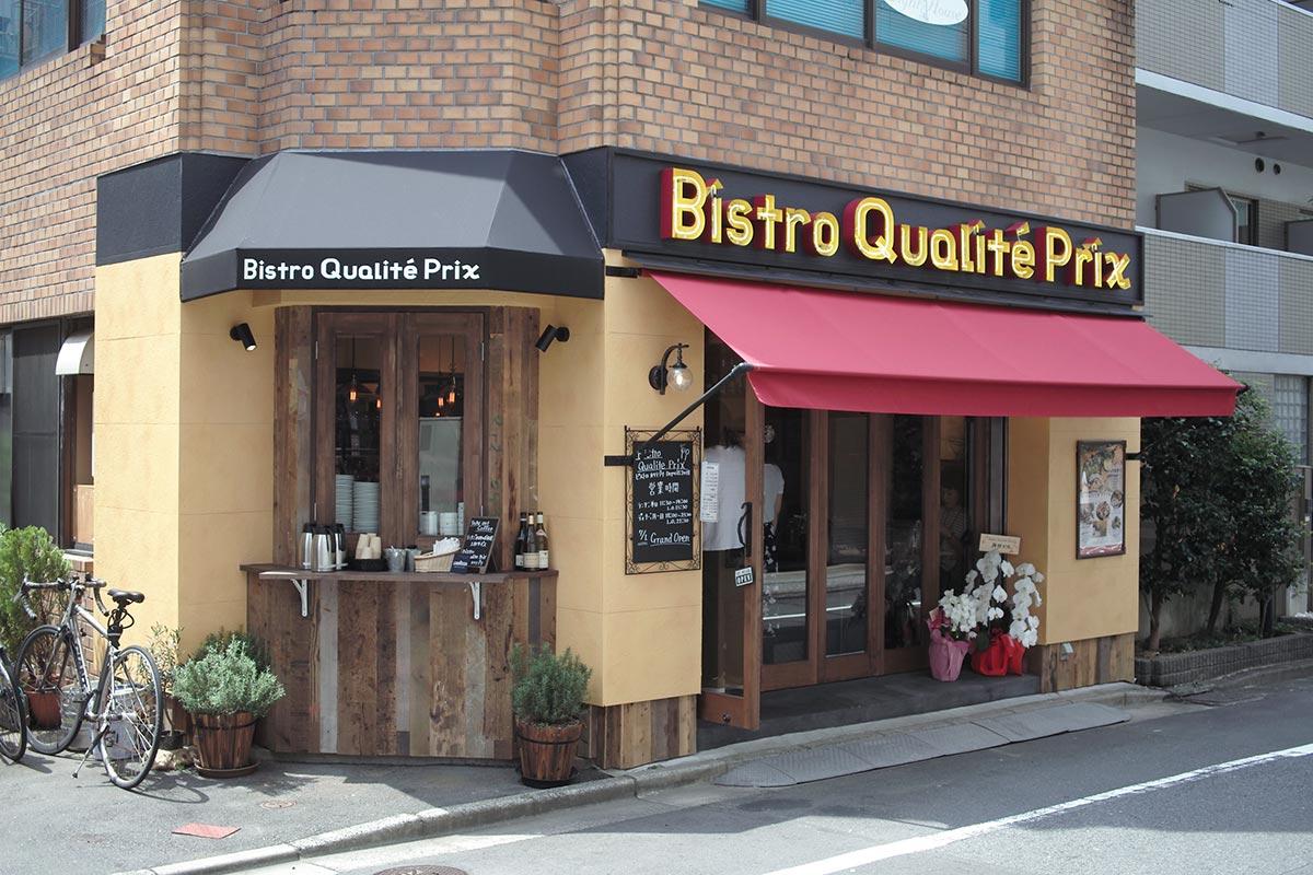 浜松町・大門エリアにOPEN!「ビストロ カリテプリ (Bistro Qualite Prix)」【2018年7月1日】