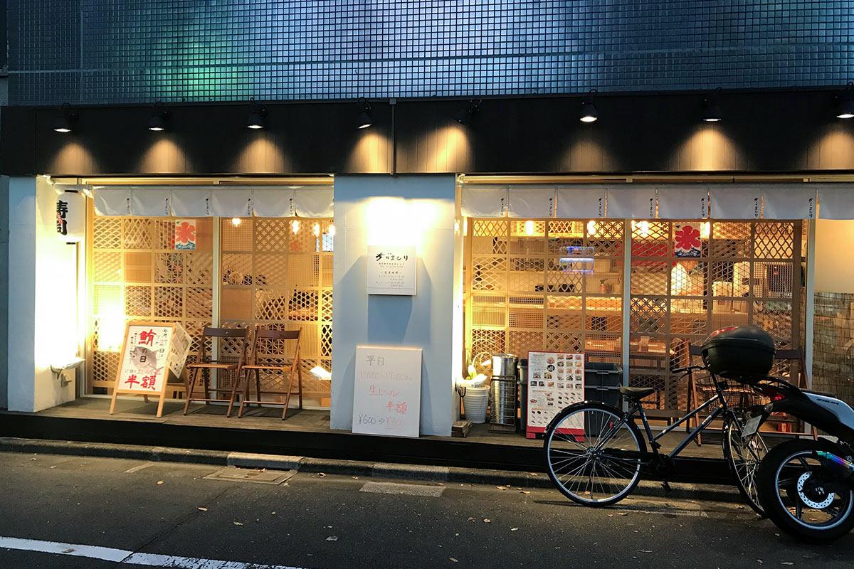 待望の3店舗目! 江戸前鮨を堪能できる「鮨まとり」が月島・佃島にオープンしました