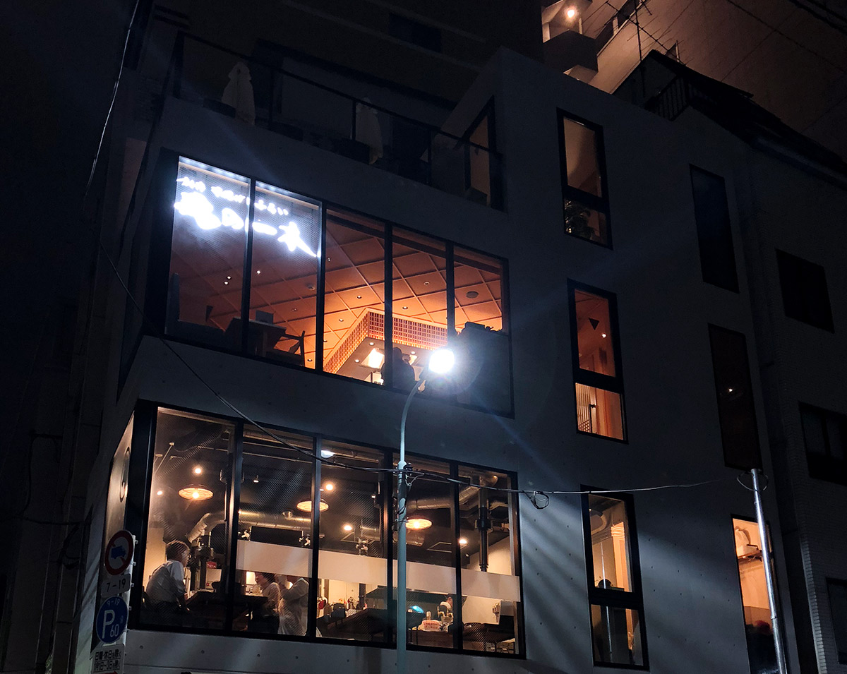 小伝馬町駅すぐ。オフィス街の真ん中で、上質な創作串揚げを楽しめる「魂の一本」がオープン【2018年8月】