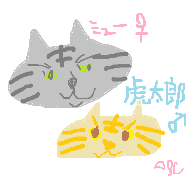 【豪徳寺】猫と芋の街