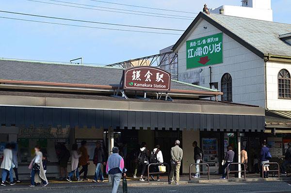 鎌倉(神奈川県鎌倉市)で居抜きで飲食店を開業するための街情報