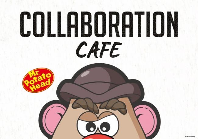 日本初の「ミスターポテトヘッド」をテーマにしたカフェが渋谷にオープン『ミスターポテトヘッドカフェ』 【PR TIMES(セガトイズ)】