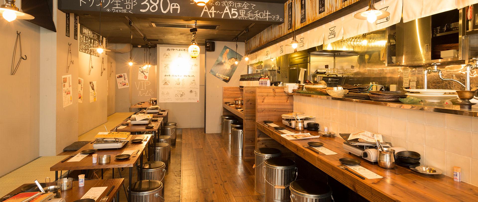 個人で飲食店開業!小さな飲食店の厨房づくりのコツは?