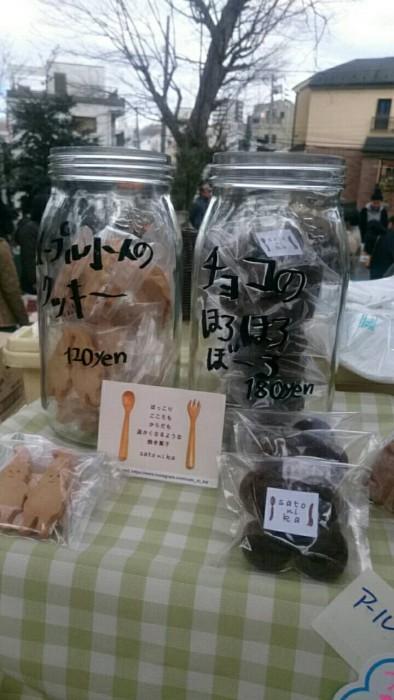ふくの食べある記~チョコレート編②~