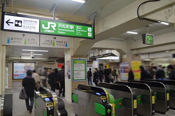 JR浜松町駅の改札