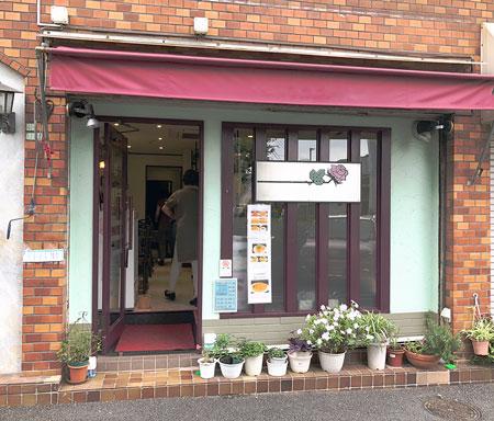 【上北沢】思い立ったが吉日!開業を夢見ていたハーブティーのカフェを2021年4月にオープン!