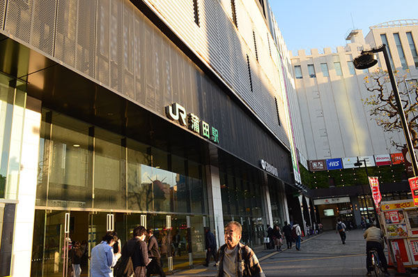 蒲田(大田区)で居抜きで飲食店を開業するための街情報