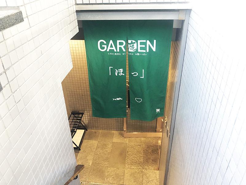 東日本橋 GARDEN