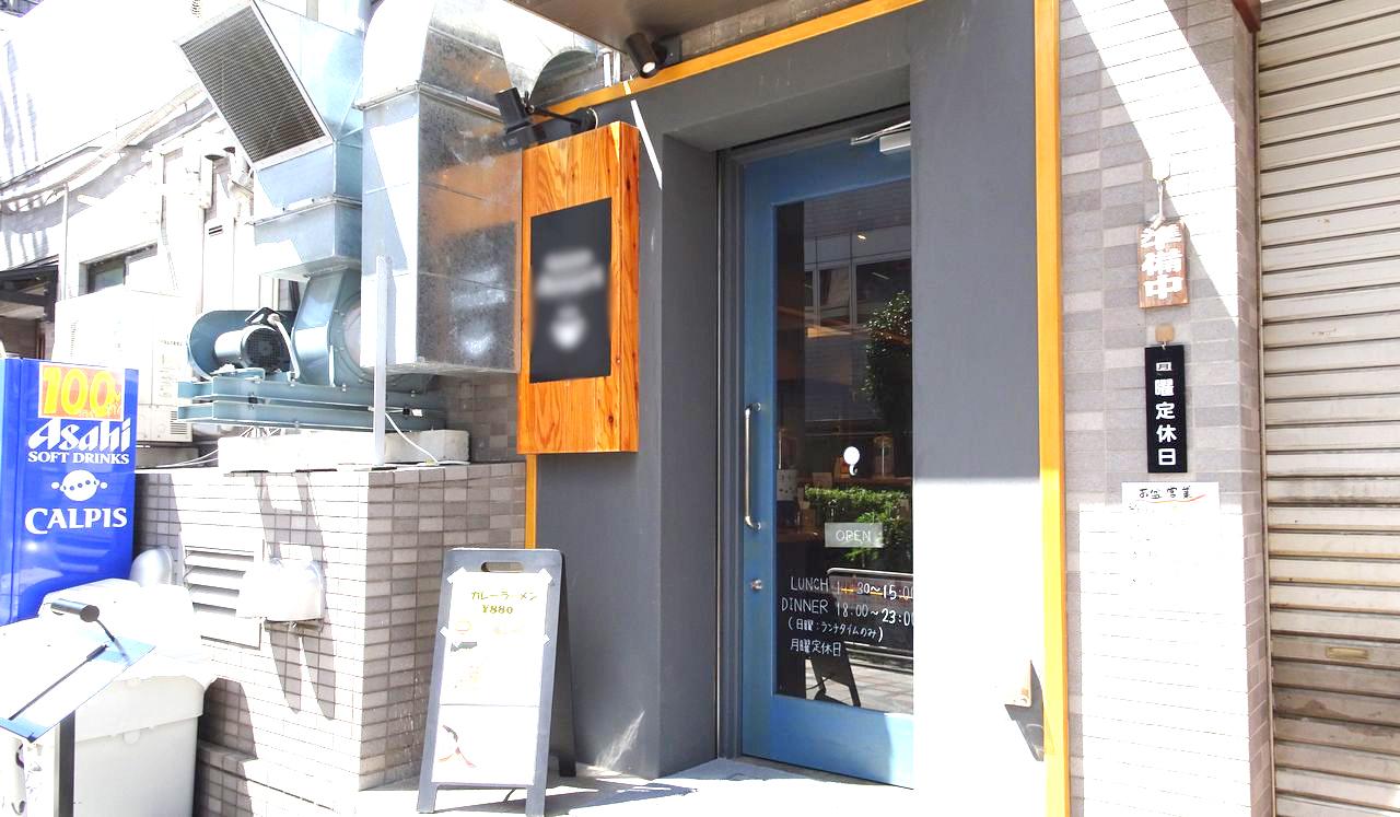 【中野】路地裏に佇む創作和食店を10月にOPEN。和食の枠にこだわらない「自由な和食」を提供します。