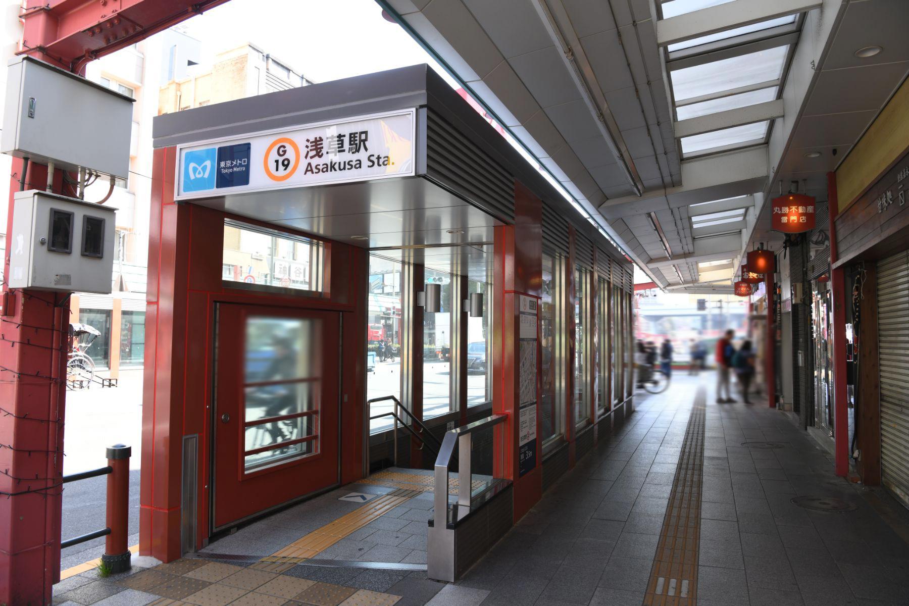 東京メトロ出入口