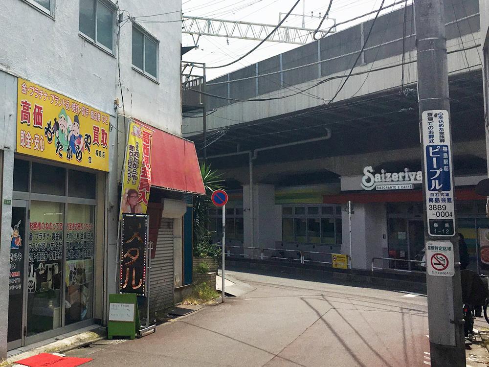 梅島駅徒歩1分 貸店舗 飲食店舗内装物件 3.54坪