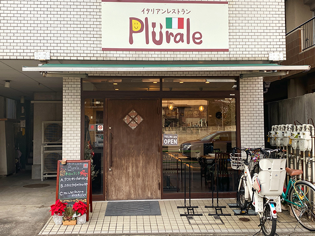 【大山】本格イタリアン『Plurale(プルラーレ)』でランチをしてきました!