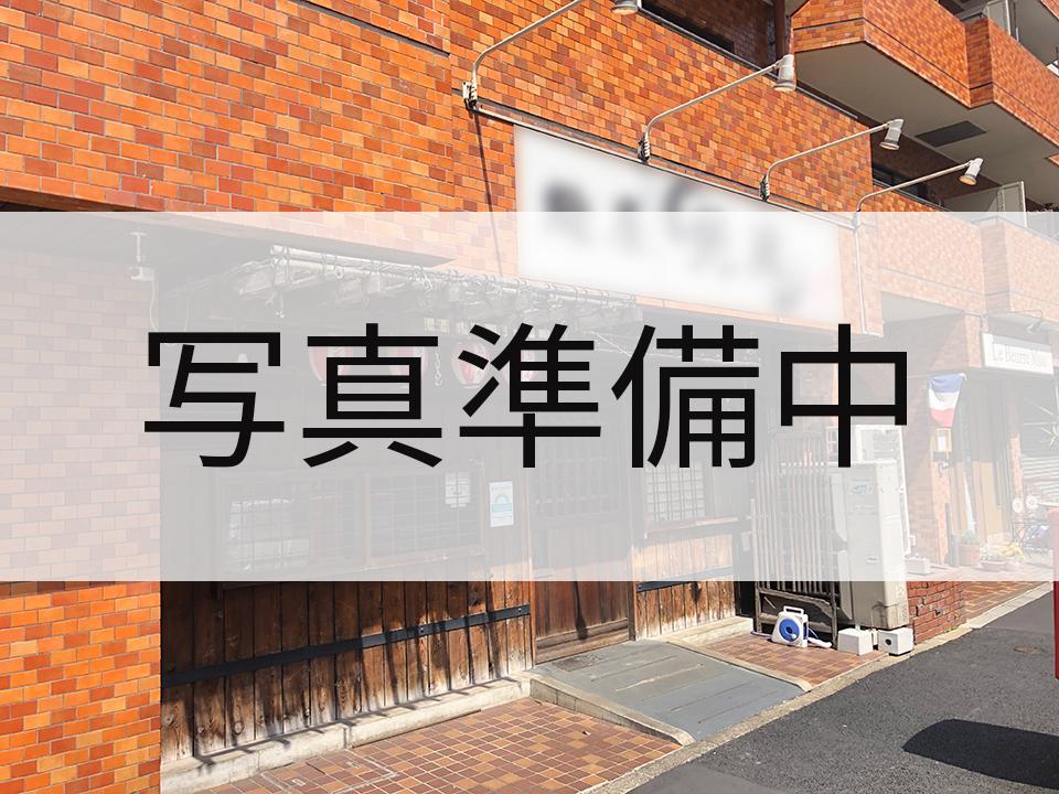 【門前仲町】ラーメン&和食居酒屋『門仲山田』がオープン!