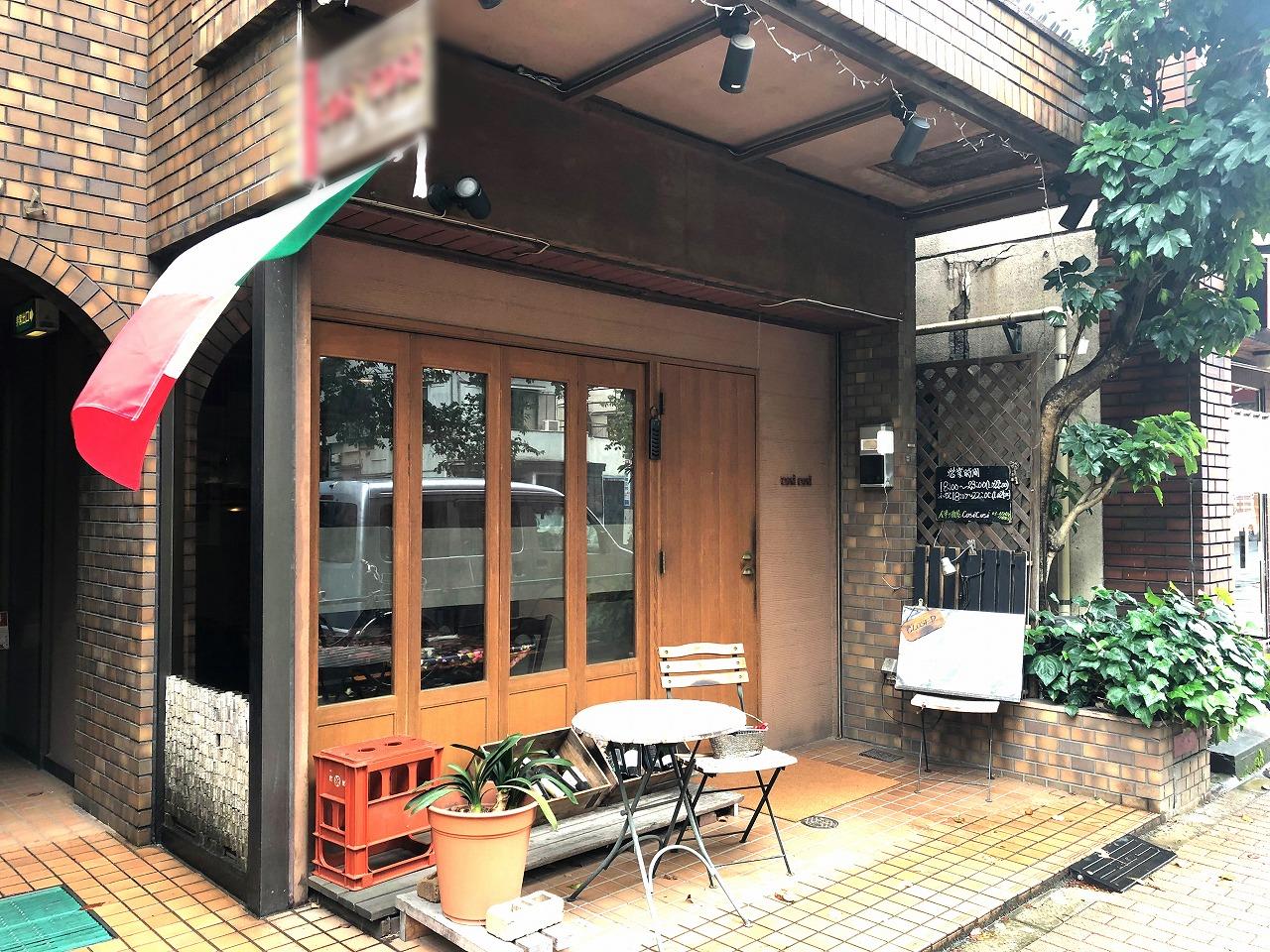 【桜台】女性一人でも気軽に入れる『ワイン場オキガル』を11月半ばにオープン予定!【イタリアンワインバル】