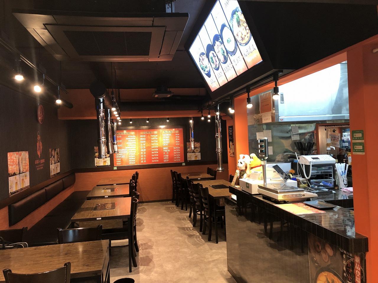 【大久保】韓国料理の居抜き物件をご成約!アジアン料理の店を10月にオープンします。