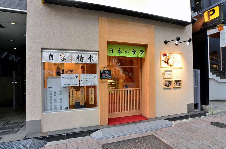 理想の物件に出会い、2店舗目開業を決意!リーズナブルな中華を神保町で。【神保町】【和食料理店】