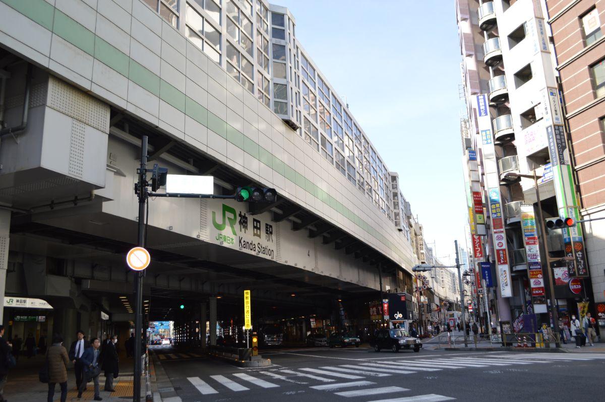 神田駅ガード