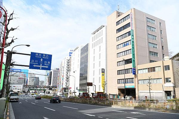 五反田道路