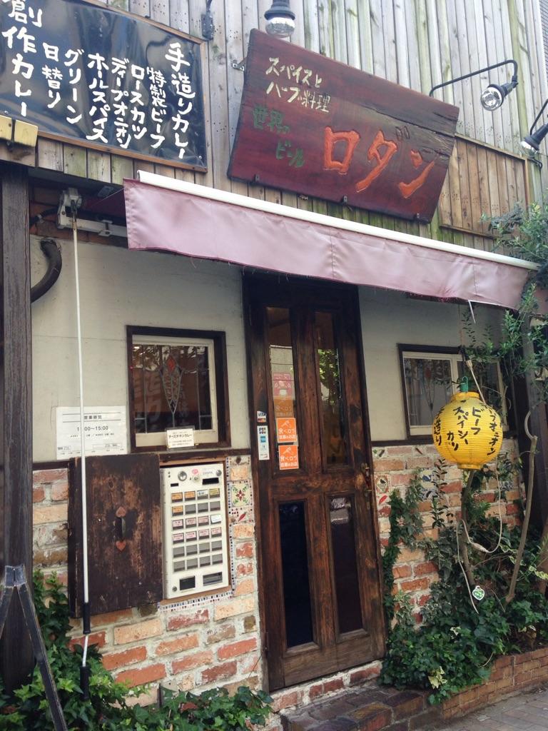 【食レポ】営業時間4時間のみのカレー屋さん【八丁堀】