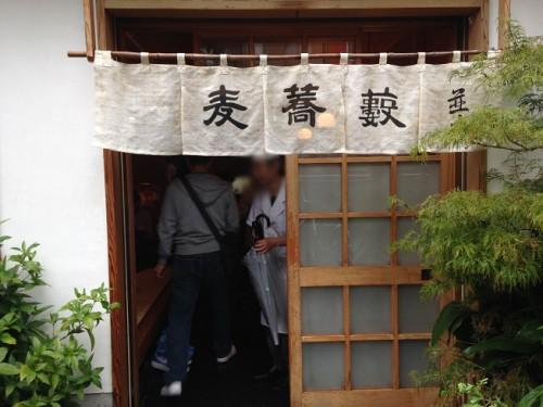 【食レポ】創業100年以上続く、老舗蕎麦屋【浅草】