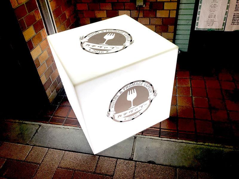 牡蠣+チーズ+蒸す=「カチヴァプー」大人が集まる街・五反田にOPEN