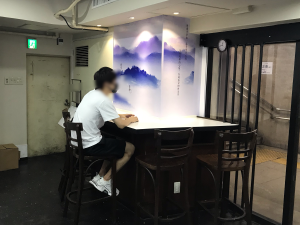 東高円寺の幸空山カウンター