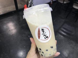 幸空山の紅茶ミルクティー