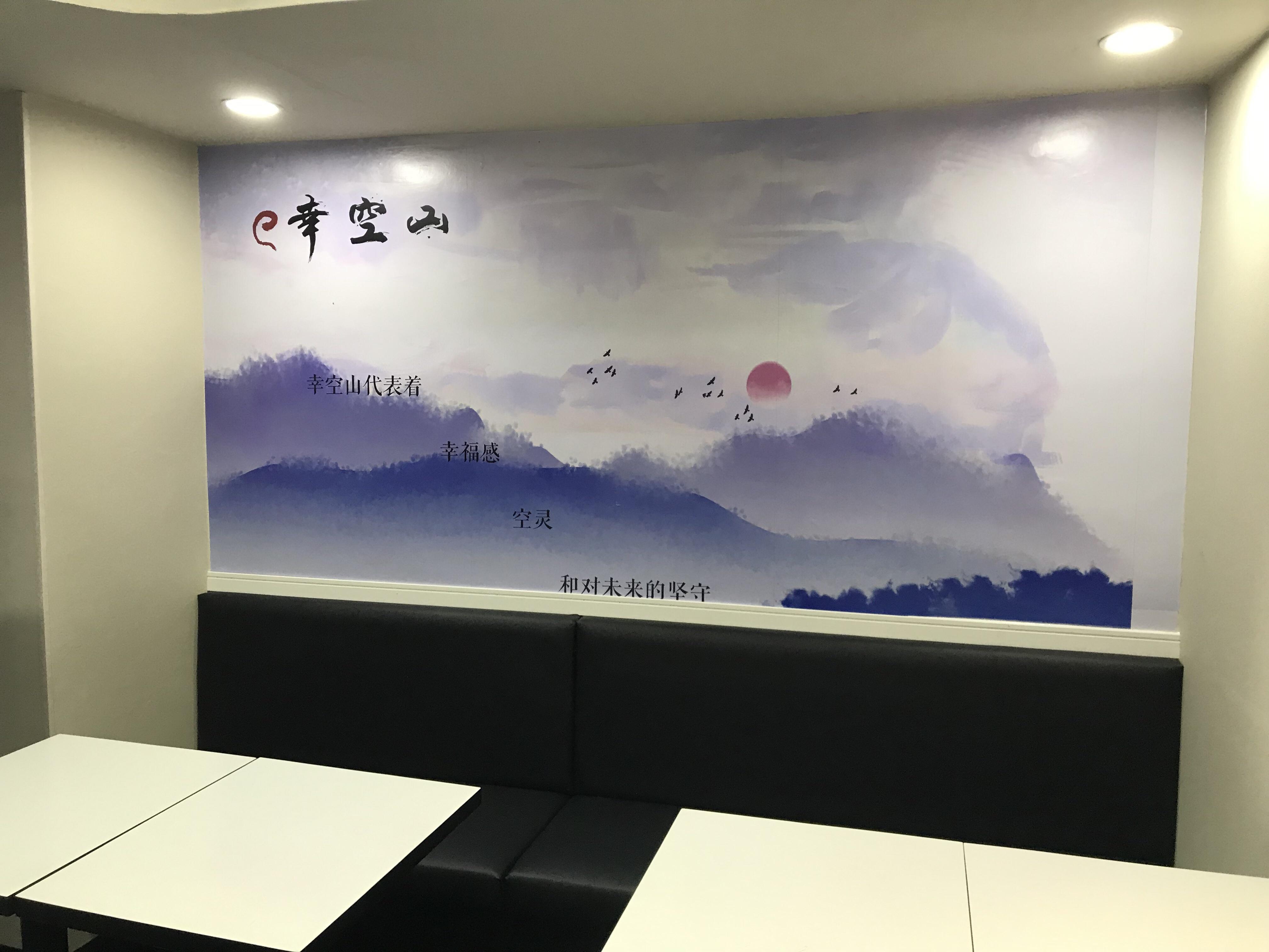 東高円寺の幸空山カウンターのテーブル