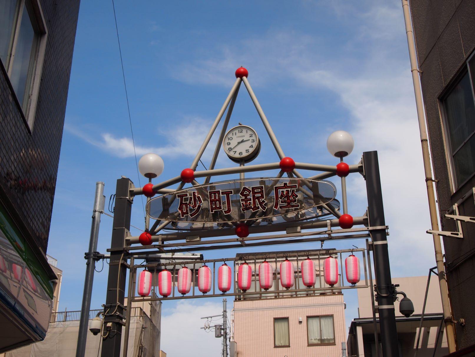 砂町銀座商店会の東口のアーチ