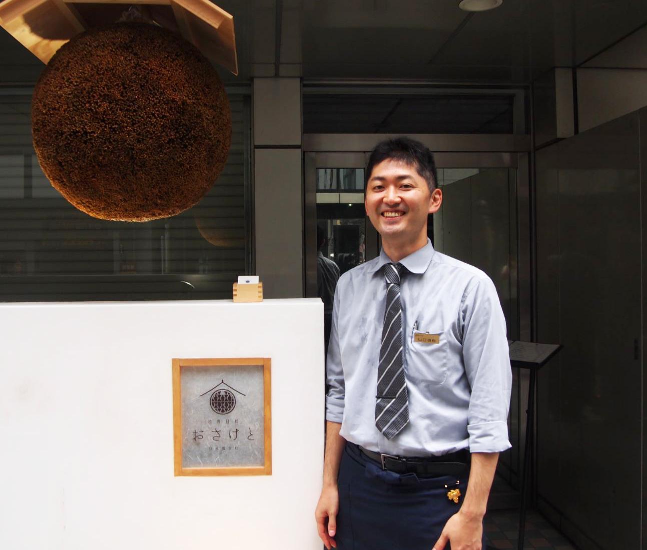 『和食日和 おさけと』山口直樹氏に聞く、全店舗黒字経営のコツや秘訣。「自分軸」の重要性。