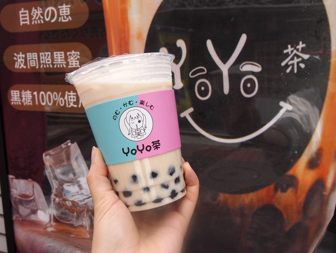 【清瀬】2店舗をオープンした『YoYo茶』を取材!連日大行列のタピオカドリンク店【店舗情報/アクセス】