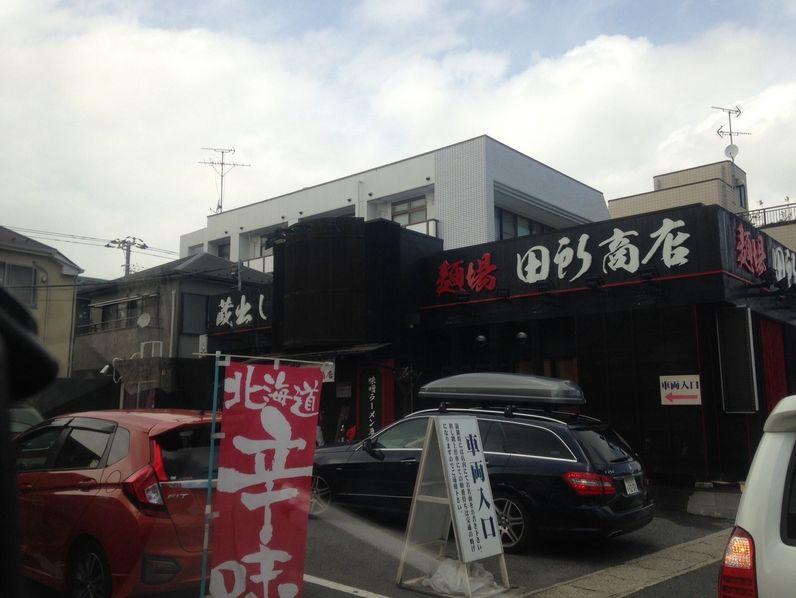 【食レポ】今日は味噌な日 地元で北海道気分の巻