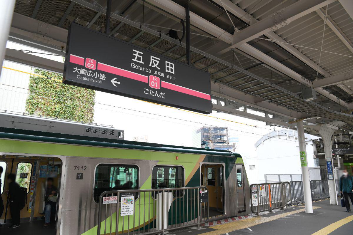 五反田(品川区)で居抜きで飲食店を開業するための街情報