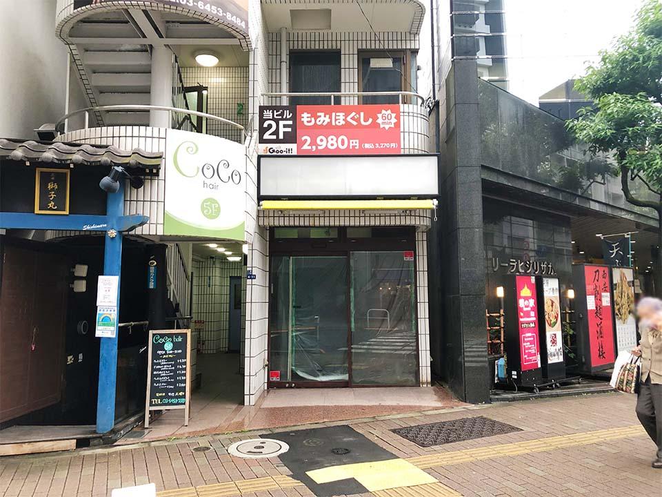 田町駅徒歩6分 貸店舗(造作なし) 25.41坪