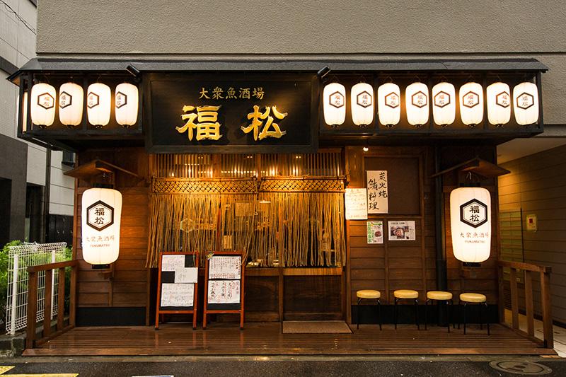 昭和の懐かしさを感じる大衆酒場感を演出