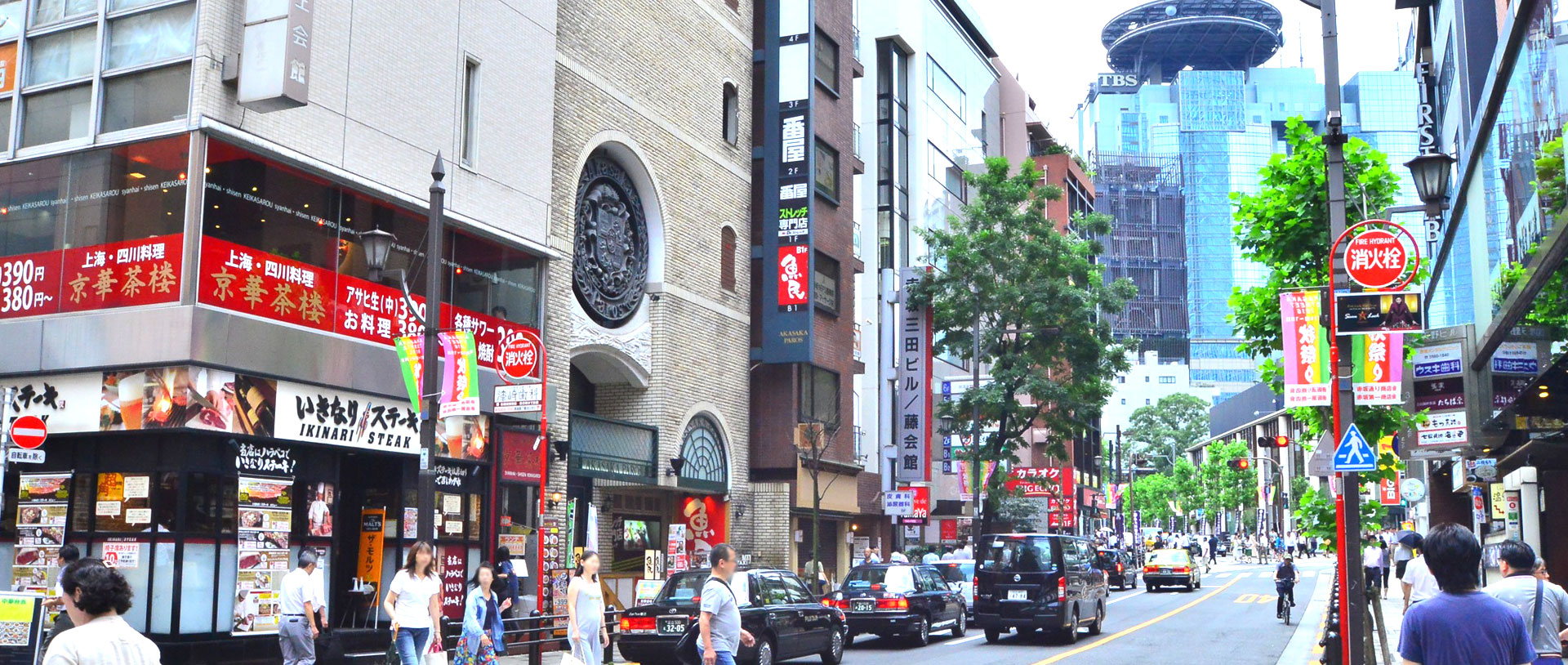 赤坂(港区)で居抜きで飲食店を開業するための街情報