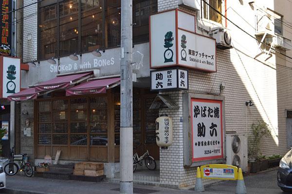 神田の飲食店街