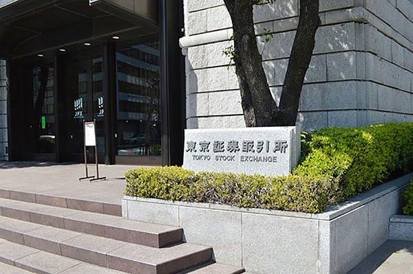 東京証券取引所の表札