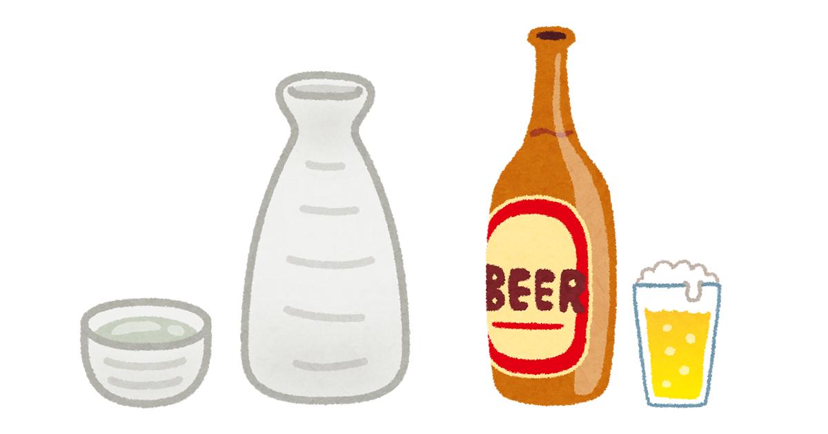 お酒の紹介