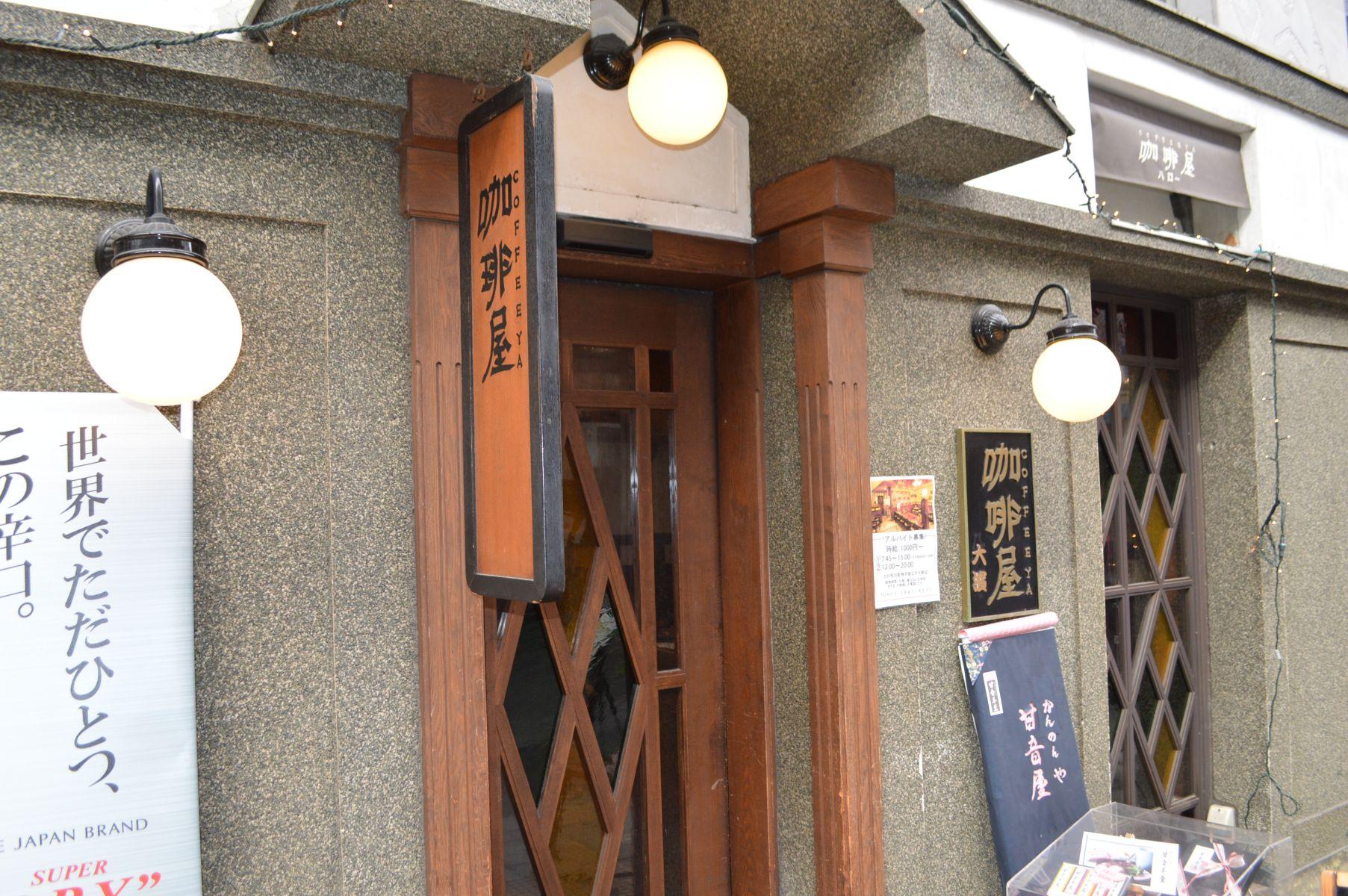 浅草駅前付近