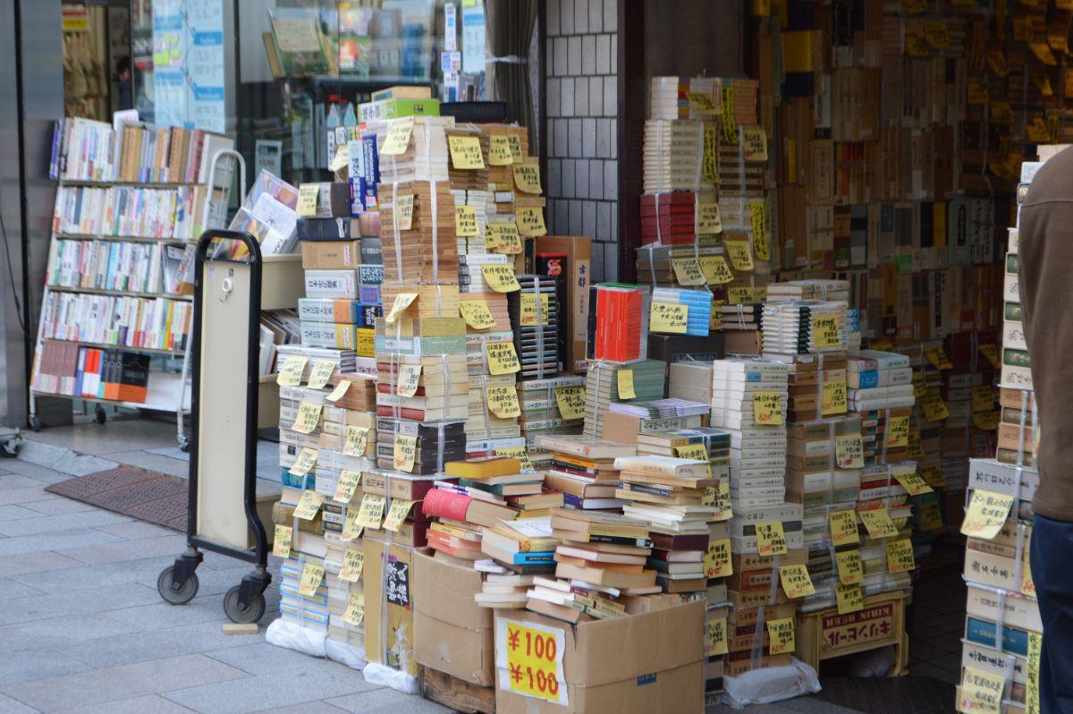 神田神保町の書店