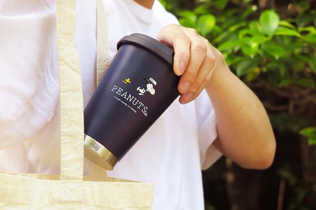 """【数量限定】""""スヌーピーのアート入り""""「PEANUTS Cafe×thermo mug」コラボタンブラーが、5/15(水)よりオンラインショップ限定で販売開始!【PR TIMES(株式会社ポトマック)】"""