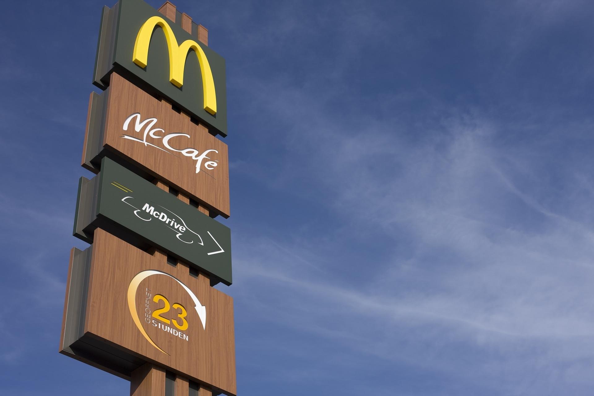 マクドナルドの裏メニュー