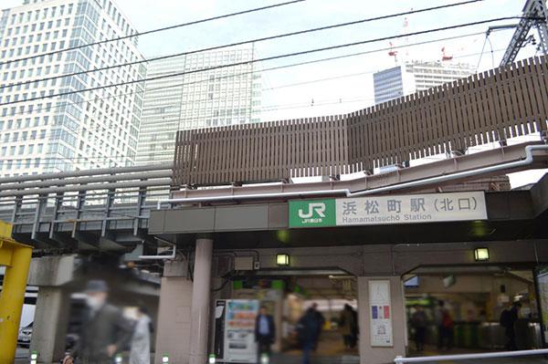 JR浜松町駅の外観