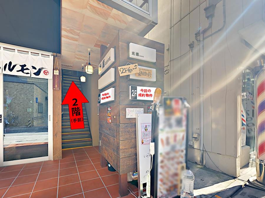 ※7/17更新※【大山】『大衆酒場 ろくふみ』が2019年7月8日(月)にオープン!