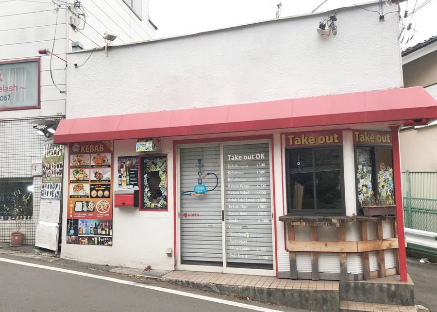 【弘明寺】弘明寺坂のケバブ屋居抜き物件をご成約。京王線沿線で展開する「エイエスケバブ」が横浜にも進出!