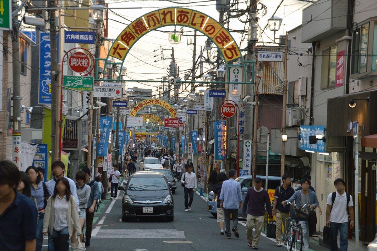 白楽(横浜市神奈川区)で居抜きで飲食店を開業するための街情報